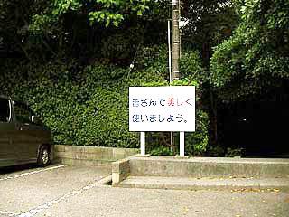 Tanagawa5.jpg