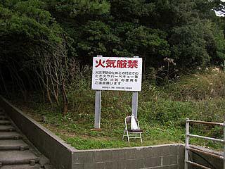 Tanagawa7.jpg