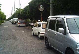 kaizukajinkoutou17.jpg