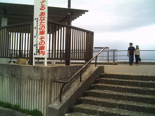 kaizukajinkoutou18.jpg