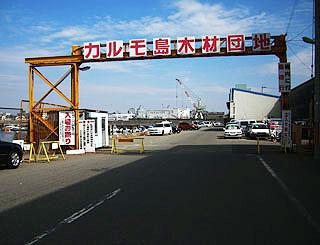 karumo1.jpg