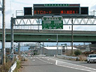 mokuzai-co2.jpg