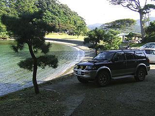 yamasiro1.jpg
